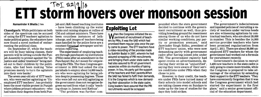 ETT storm hovers over monsoon session (ETT Teachers Union Punjab)