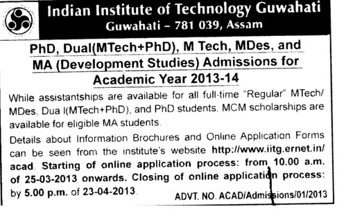 MTech and MDes courses (Indian Institute of Technology IIT)