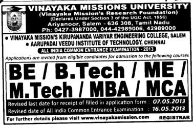 BE, BTech, ME and MCA Courses (Vinayaka Missions University)
