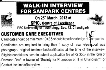 Customer Care Executive (SPIC - Centre of Excellence)