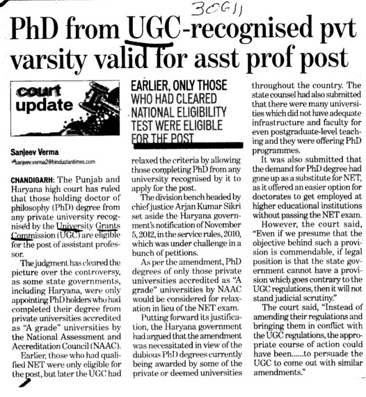 PhD from UGC valid for asstt prof post (University Grants Commission (UGC))