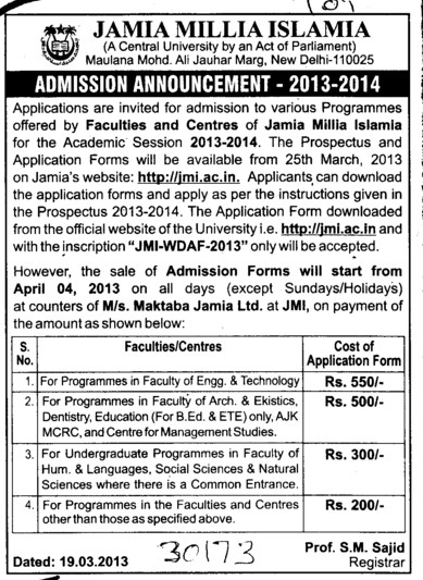 UG and PG Courses (Jamia Millia Islamia)