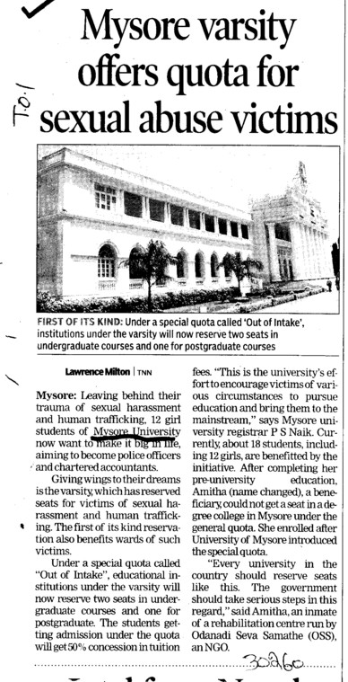 Mysore varsity offers quota for sexual abuse victims (University of Mysore)