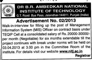 Management Information System Officer (Dr BR Ambedkar National Institute of Technology (NIT))