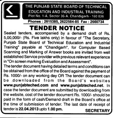 Answer Sheets (Punjab State Board of Technical Education (PSBTE) and Industrial Training)