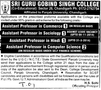 Asstt Professor in Commerce (SGGS Khalsa College Sector 26)