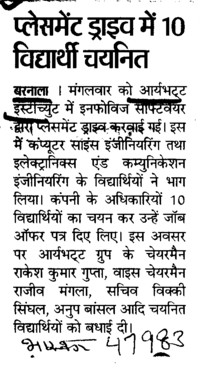 10 Students selected in Placement drive (Aryabhatta College of Engineering Jodhpur Cheema)