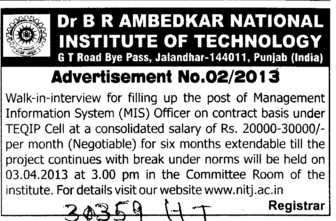 MIS Officer (Dr BR Ambedkar National Institute of Technology (NIT))