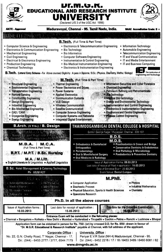 BTech, MTech and MCA Courses etc (Dr MGR Educational and Research Institute University)