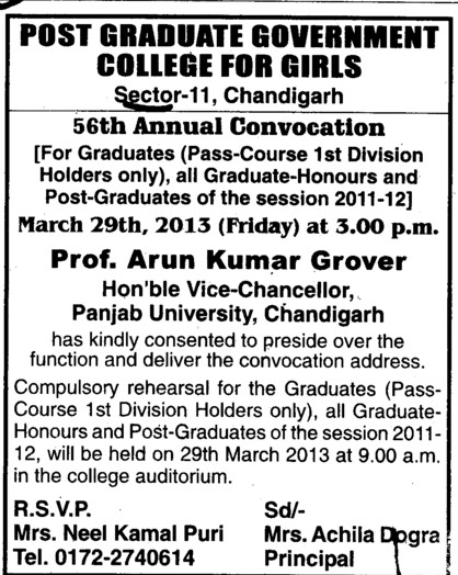 56 th Annual Convocation (PG Government College for Girls (GCG Sector 42))
