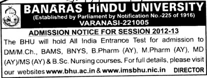 BAMS, MD and MS Courses (Banaras Hindu University)