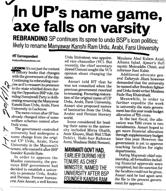 Name game, axe falls on varsity (Khwaja Moinuddin Chishti Urdu Arabi Farsi University)
