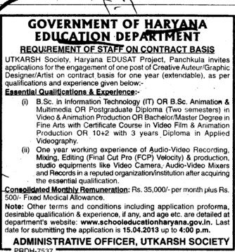 BSc in Information Tech (Directorate of School Education Haryana)