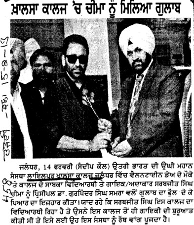 Rose to Singer Sarabjeet Cheema (Lyallpur Khalsa College of Boys)