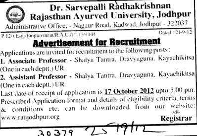 Asstt Professor and Associate Professor (Rajasthan Ayurveda University)