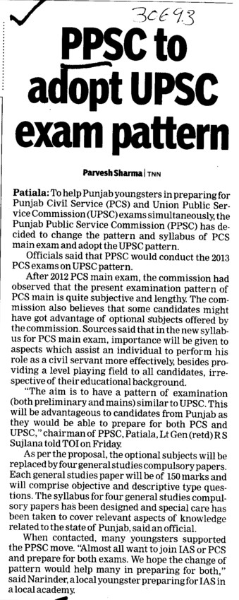 PPSC to adopt UPSC exam pattern (Punjab Public Service Commission (PPSC))
