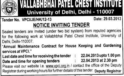 House keeping and Gardening (Vallabhbhai Patel Chest Institute)
