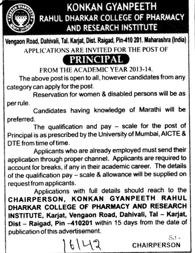 Principal (Konkan Gyanpeeth College of Engineering)