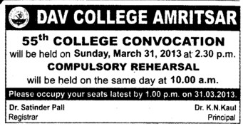 55 th Annual Convocation (DAV College for Boys)