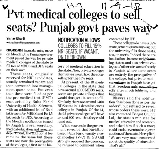 Pvt Medical Colleges to sell seats (Director Research and Medical Education DRME Punjab)