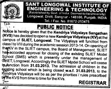 Opening of new KV (Sant Longowal Institute of Engineering and Technology SLIET)