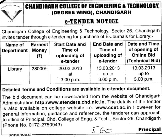 E Journals for Library (Chandigarh College of Engineering and Technology (CCET))