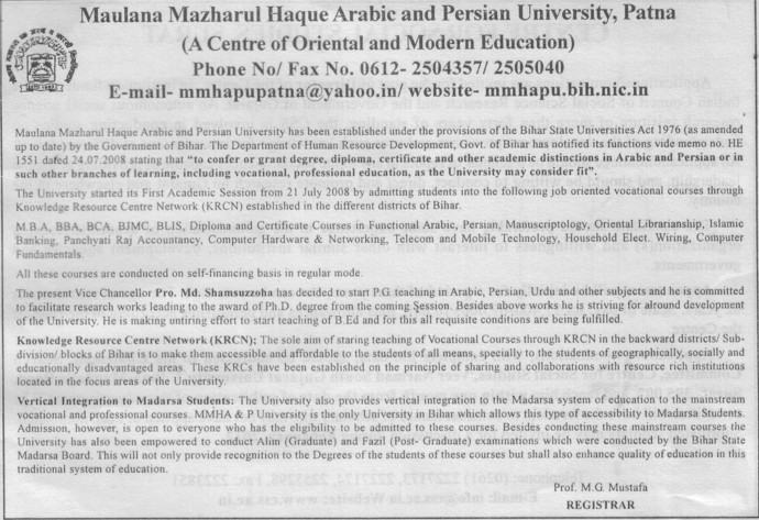 Vertical integration to Madarsa Students (Maulana Mazharul Haque Arabic and Persian University)
