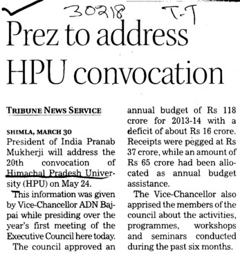 Prez to adress HPU convocation (Himachal Pradesh University)