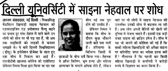 Research on Saina Nehwal (Delhi University)