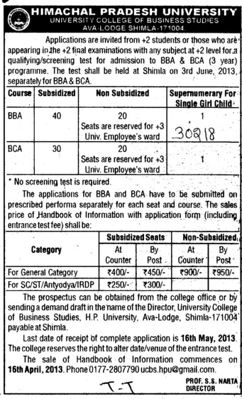 BBA and BCA (Himachal Pradesh University)