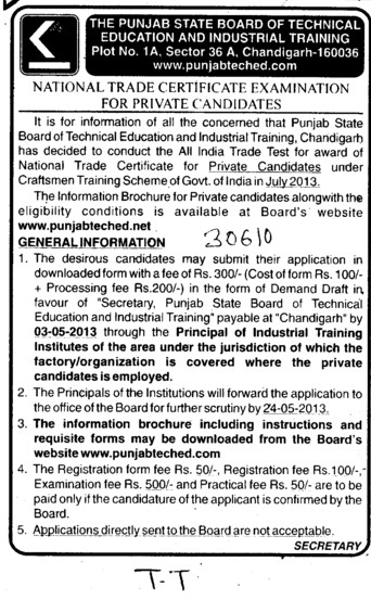 National Trade Certificate Examination (Punjab State Board of Technical Education (PSBTE) and Industrial Training)