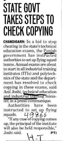 State Govt takes steps to check copying (Directorate of Technical Education and Industrial Training Punjab)