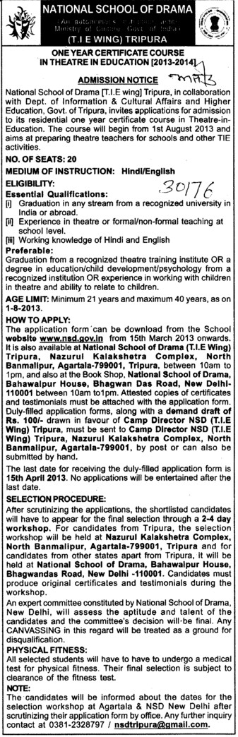 Certificate Course in Theatre Examination (National School of Drama)