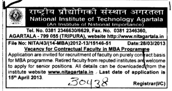 MBA Programme (National Institute of Technology NIT)