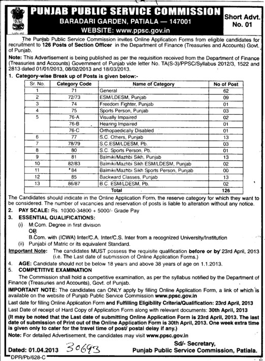 Section Officer (Punjab Public Service Commission (PPSC))