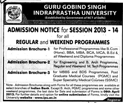 BBA, MBA and MCA Courses (Guru Gobind Singh Indraprastha University GGSIP)
