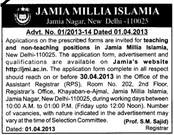 Teaching and non teaching faculty (Jamia Millia Islamia)