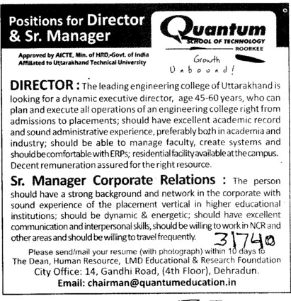 Director (Quantum School of Technology (QST))