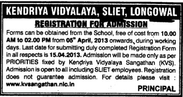 Free of cost forms for Admission in KV (Sant Longowal Institute of Engineering and Technology SLIET)
