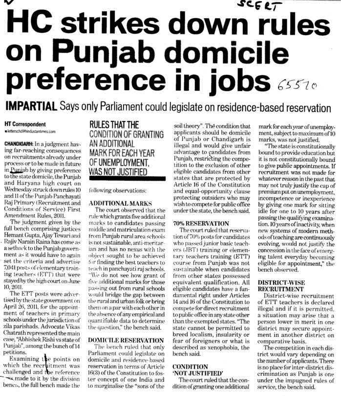 HC strikes rules on Punjab domicile (SCERT Punjab)