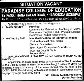Principal and Technical Asstt (Paradise College of Education)