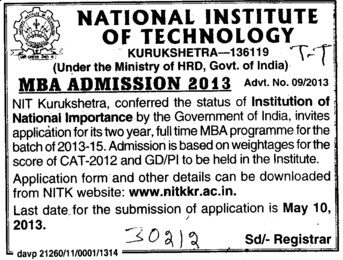 MBA Programme (National Institute of Technology (NIT))