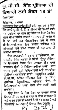 Course of preparation of UGC exam (Guru Nanak Dev University (GNDU))