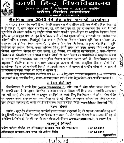 UG and PG Courses (Banaras Hindu University)
