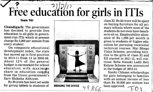 Free education for girls in ITIs (Directorate of Technical Education and Industrial Training Punjab)