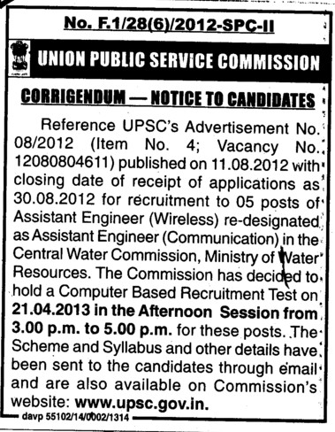 Changes in Faculty (Union Public Service Commission (UPSC))