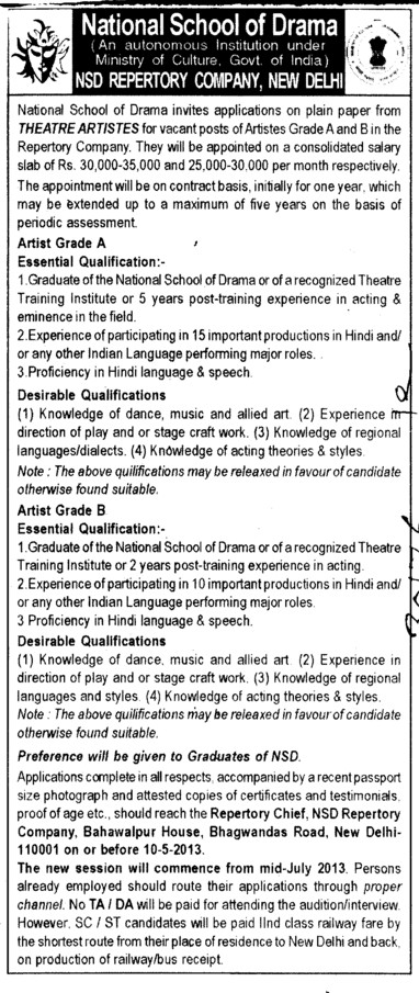 Theatre Artistes (National School of Drama)