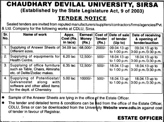 Supply of Answer Sheets (Chaudhary Devi Lal University CDLU)