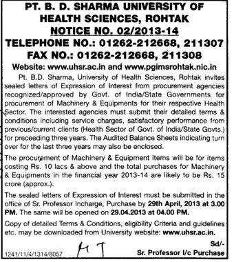 Machinery and Equipments (Pt BD Sharma University of Health Sciences (BDSUHS))