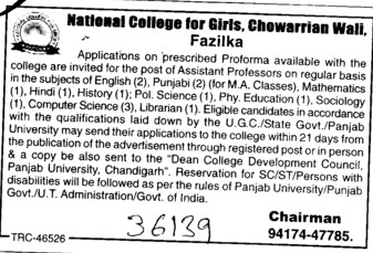 Asstt Professor on regular basis (National College for Girls)